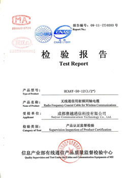 wuxian通信射频同zhou电缆检yan报告