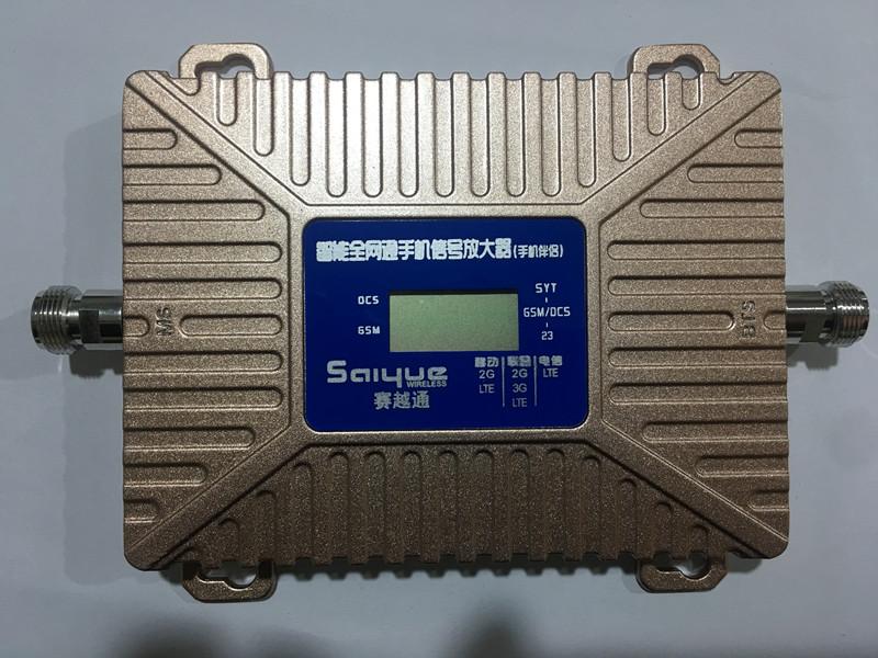 联通手机测试5G使用信号放大器