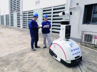 四川移动5G+ 助推成都开启智能电力新时代-手机信号增强器