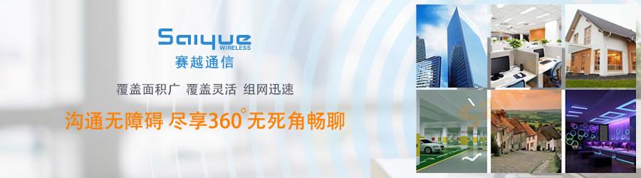 手jixinhao放大器覆盖面积广,覆盖ling活,组网迅速