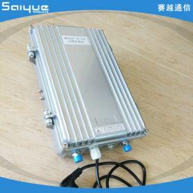 三网合一无线信号直放站10瓦xi列