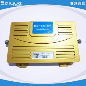 双频手机信号放大qiSYT-GSM /DCS-30
