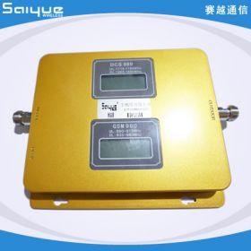 便携式信号放da器SYT-GSM/DCS-23