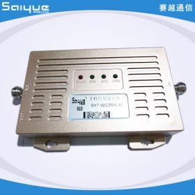 迷你信号放大器SYT-WCDMA-30