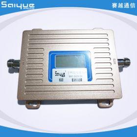 移动手机信号器SYT-CDMA-20