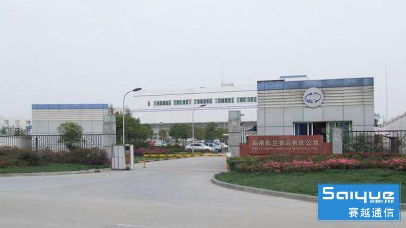厂房手ji信号fu盖案例_西南航空食品youxian公司