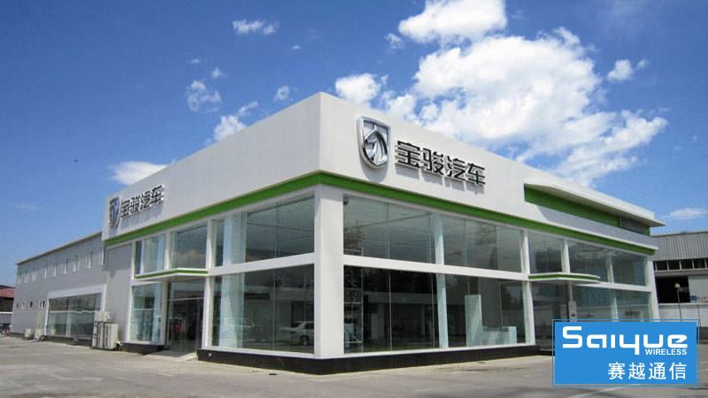 汽车4S店shou机xin号电玩bu鱼城器案li_成du宝驹